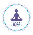 yoga lotus vector image