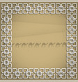 3d frame in arabic style vector image vector image