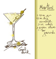 with Martini cocktail vector image