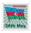 national day of Azerbaijan vector image vector image