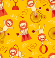 Circus lions pattern vector image vector image