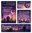 ramadan festival celebration banner and poster set vector image
