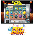Computer game template with space theme vector image