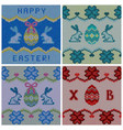 set of the knitted easter backgrounds vector image