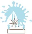 Sailboat splash rudder Silhouette Isolated Design vector image