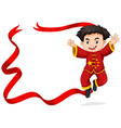 frame design with chinese boy jumping vector image