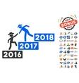 Annual Gentleman Help Icon With 2017 Year Bonus vector image