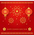 Chinese new year celebration vector image
