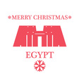 Greeting Card Egypt vector image