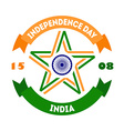 Creative Indian Independence Day concept with star vector image