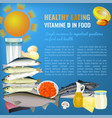 vitamin d image vector image