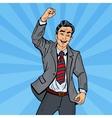 Pop Art Excited Businessman Celebrating vector image