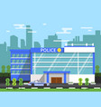 police or security department exterior of vector image
