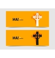 Set of two banners with carved grave cross vector image