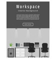 Web design banner of modern office workplace vector image