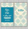 Decorative wedding invitation vector image