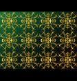 classy ribbon vector image vector image