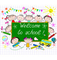 Welcome to school vector image