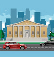 big building with white columns isolated vector image
