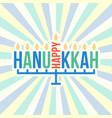 happy hanukkah with sun rays background vector image