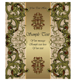 Golden Invitation card with vintage ornaments vector image