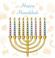 Hanukkah Background vector image vector image