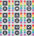 Apps Gamepad Hard drive Apps Gear Hanger vector image