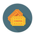 Cinema ticket flat icon vector image