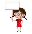 cute little girl holding white sign vector image