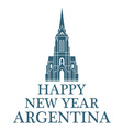 Happy New Year Argentina vector image