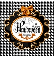 Halloween isolated on white vector image
