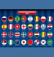 world soccer final team vector image