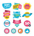 hipster photo camera like chat speech bubble vector image