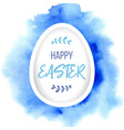 happy easter greeting paper egg with lettering on vector image