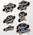 Grunge Decorative Text Label vector image