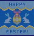 knitted happy easter background vector image