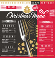 christmas restaurant menu template with christmas vector image