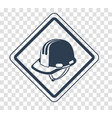 Silhouette icon safety and health vector image