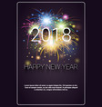 merry christmas and happy new year 2018 banner vector image