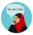 arabian woman speaking over smartphone with space vector image