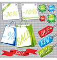 retail sale labels vector image vector image