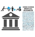 Museum Icon with 1000 Medical Business Symbols vector image