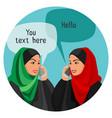 arabian women making conversation over phones with vector image