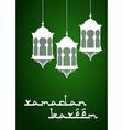 Ramadan Kareem holiday card with white lantern vector image vector image