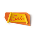 orange with yellow sale banner vector image