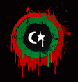 Libya flag vector image vector image