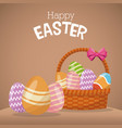 happy easter basket egg ornament vector image