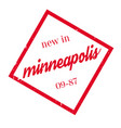 new in minneapolis rubber stamp vector image