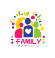 abstract happy family logo with simple shapes of vector image