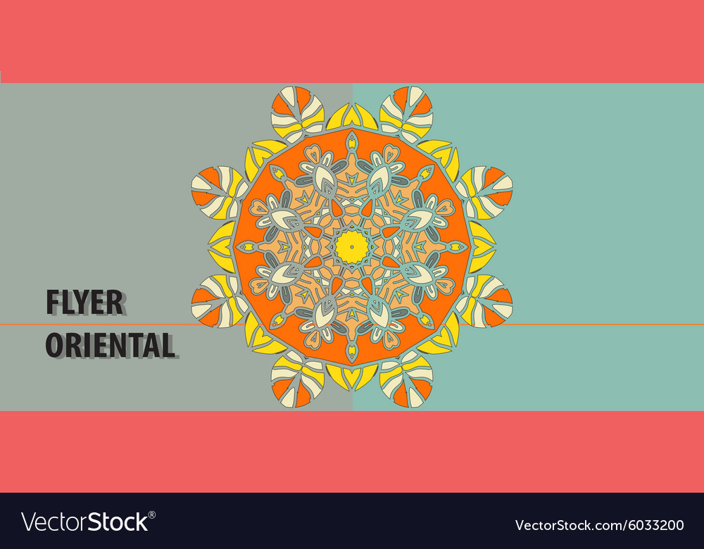 Cover for invitation with yoga yantra symbol vector